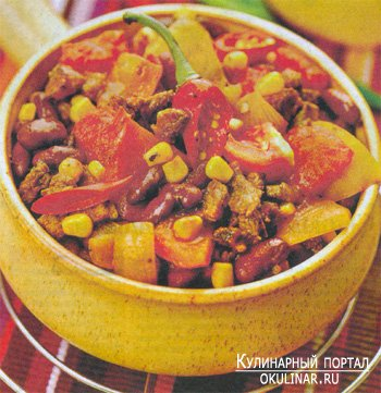 Рубленая говядина по-мексикански